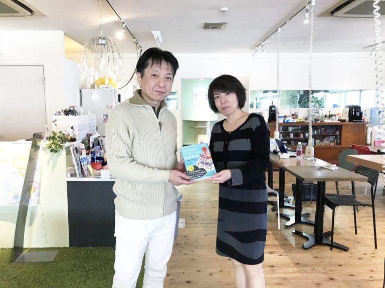 メンバーの戎井さんとCASE Shinjukuの森下